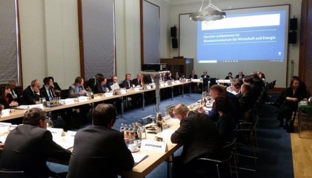 Германия оказывает нам большую поддержку в развитии «чистой» энергетики - Савчук