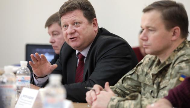 От моря до моря: Россия хочет сформировать пояс подконтрольных государств - Минобороны