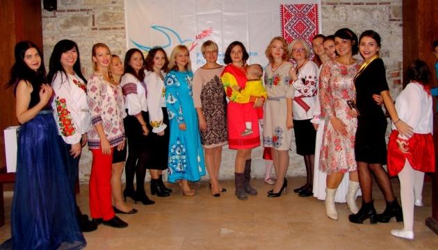 В турецькому Кушадаси урочисто відкрили українську спілку