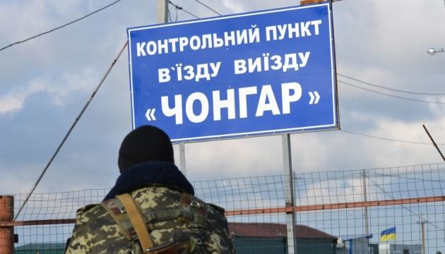 ウクライナ、戒厳令発効中、被占領下クリミアへの外国人の入域許可を停止