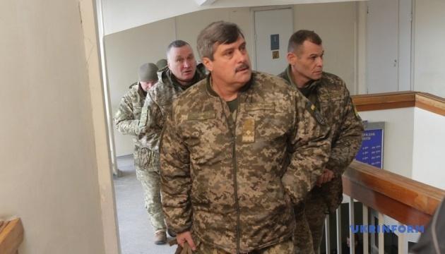 Збитий Іл-76: апеляцію генерала Назарова розглянуть знову