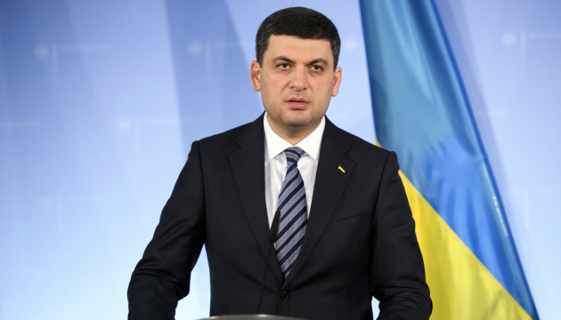 Groysman to pay working visit to Donbas tomorrow