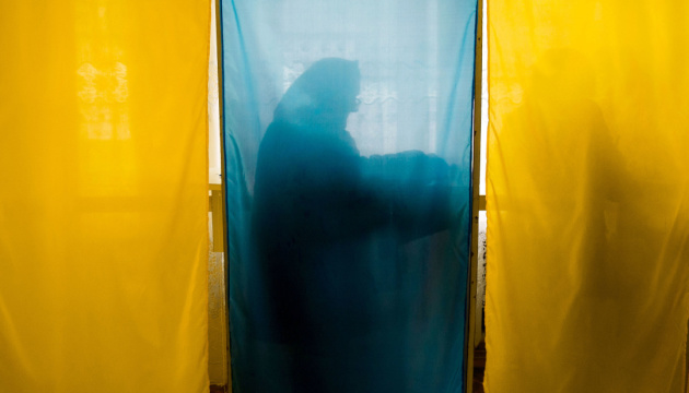 70 percent of Ukrainians  intend to vote in presidential election