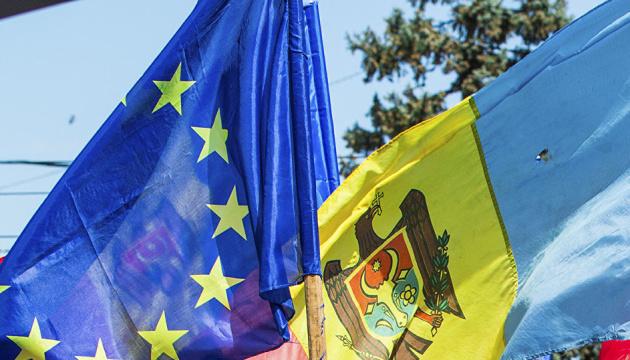 Депутати парламенту Молдови можуть позбутися імунітету – президент