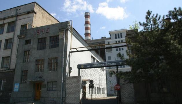 У Миколаєві просять уряд віддати місту виставлену на приватизацію ТЕЦ