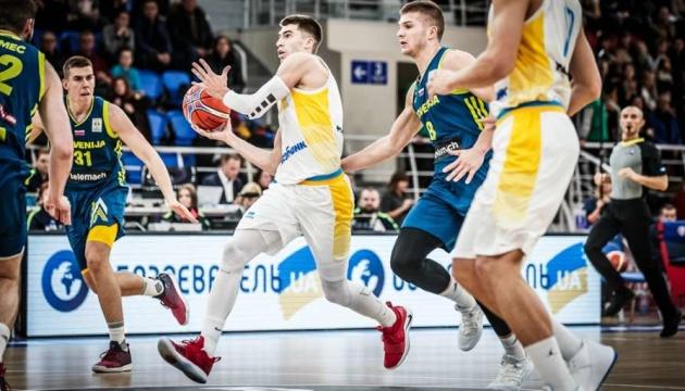 01ec1a43 Баскетбол: мужская сборная Украины разгромила Словению в отборе на  чемпионат мира