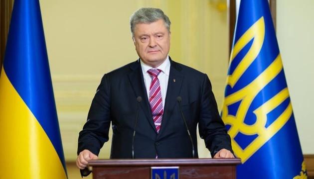 Только членство Украины в ЕС и НАТО может снять угрозу от России — Порошенко