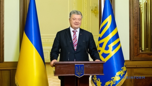 Москва не боялася жодного гріха, аби зірвати рішення про Томос - Порошенко