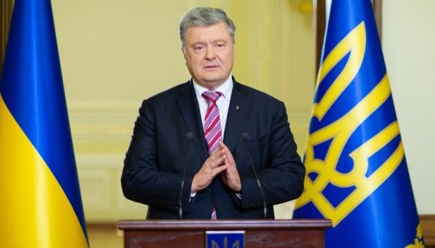 Порошенко привітав Павла Грода з обранням президентом СКУ