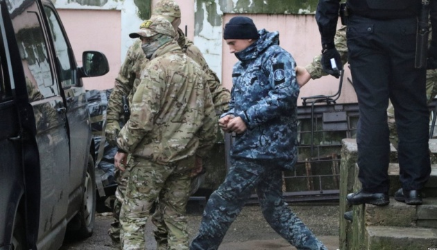 Government to pay financial aid to families of captured Ukrainian sailors