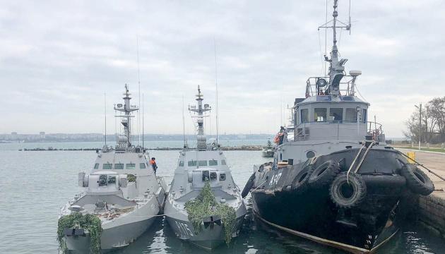 Росія захопила катери ВМС України, які йшли на ротацію - Полторак