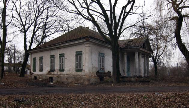 На Черниговщине отреставрируют уникальную козацкую усадьбу