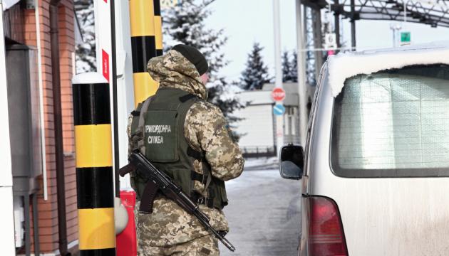 ウクライナ、16歳から60歳のロシア国民男性の入国を制限