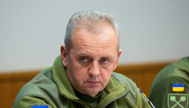 Commander-in-Chief of Ukrainian Armed Forces to attend meeting of NATO Military Committee