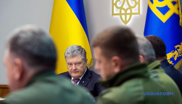 Президент сказав, як консолідує спільну позицію світу щодо агресії РФ