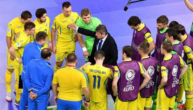 Футзал: товариські матчі між Україною і Португалією перенесені із Запоріжжя