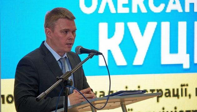 «Український донецький куркуль»: профінансували понад 200 бізнес-проектів