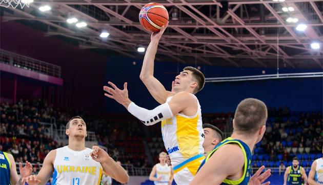 Запорожье примет следующий Матч звезд украинской баскетбольной Суперлиги