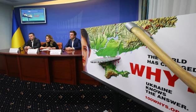 Агрессия РФ против Украины: МИП запускает информкампанию в Буэнос-Айресе