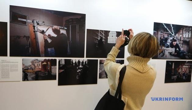 У Києві відкрили виставку