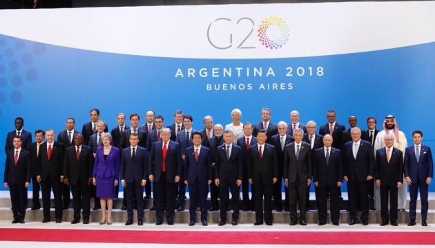 Лідери G20 за підсумками саміту затвердили спільну декларацію