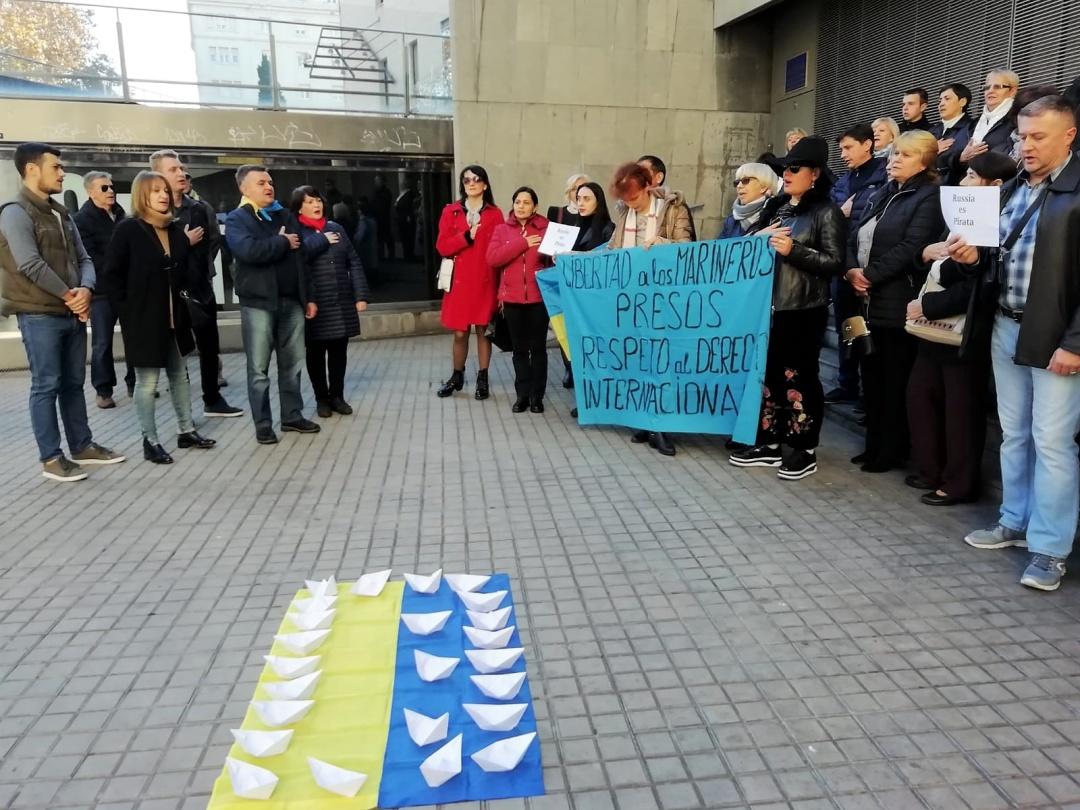 акція-протесту