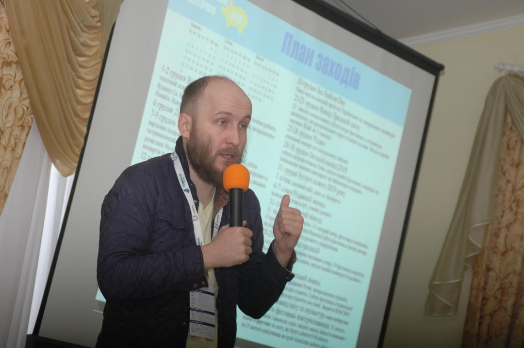 Тарас Ковальчук