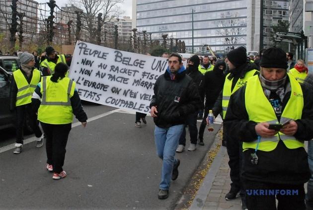 По Брюсселю ходили з гаслами проти цін і податків