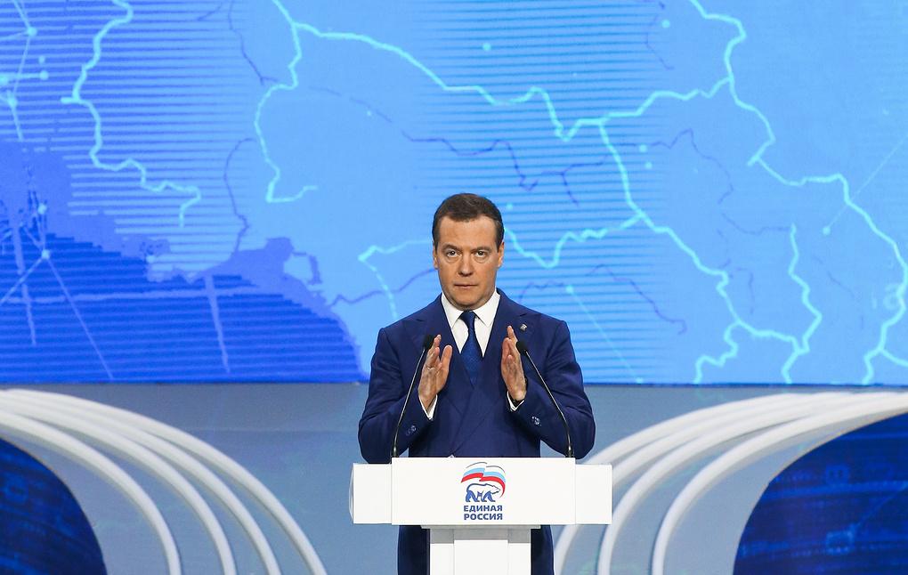 Прем'єр-міністр РФ, голова