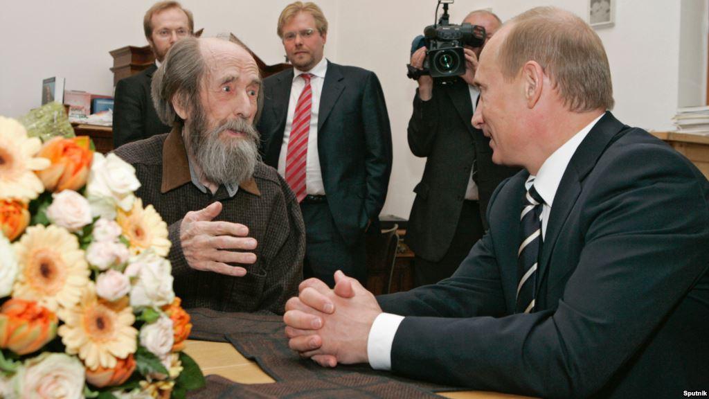 Президент РФ Володимир Путін та Олександр Солженіцин // Фото: Sputnik