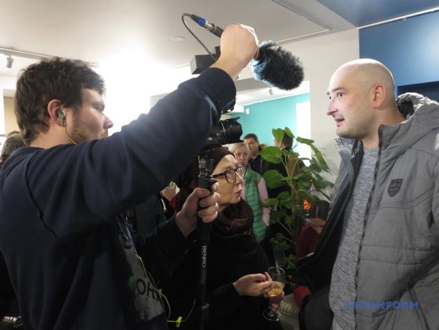 Интервью Аркадия Бабченко и Елены Фанайловой (Радио Свобода)