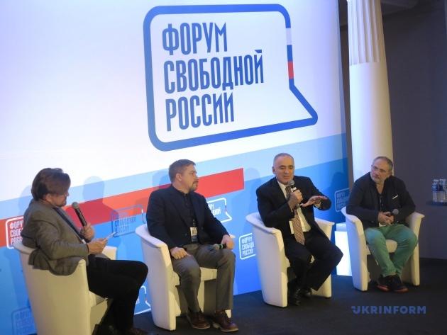 Дискуссия с участием Гарри Каспарова