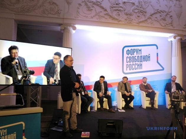 Украинская дискуссионная панель