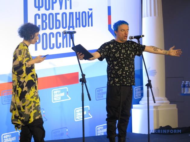 Поэтический дует Александр Дельфинов и Динара Расулева