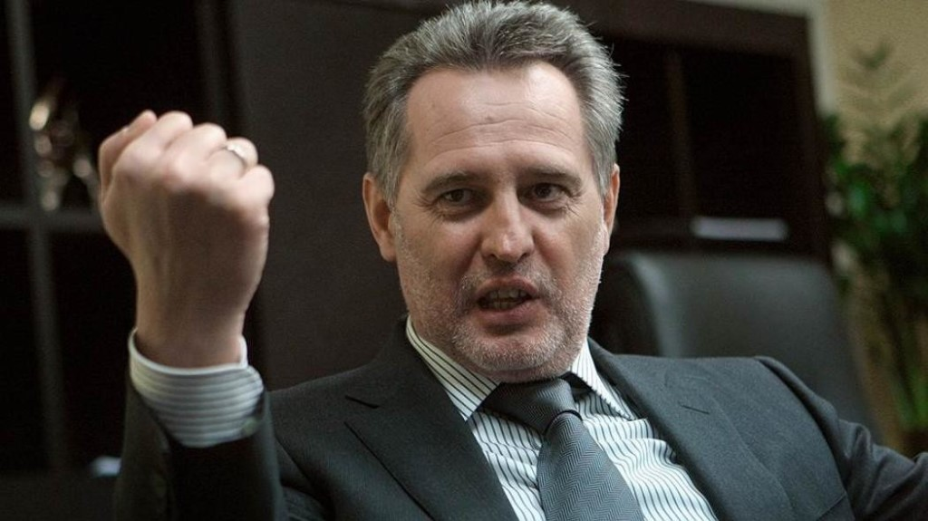 Дмитро Фірташ, український олігарх