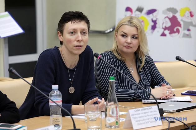 Анна Довгопол (ліворуч) та Олена Єна