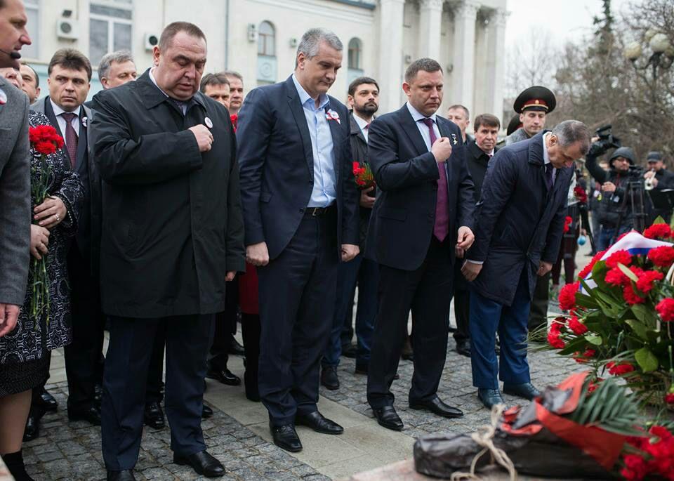 Фото з сайту Кримськая правда