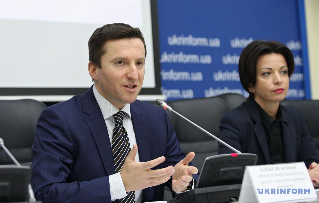 Олексій Бонюк