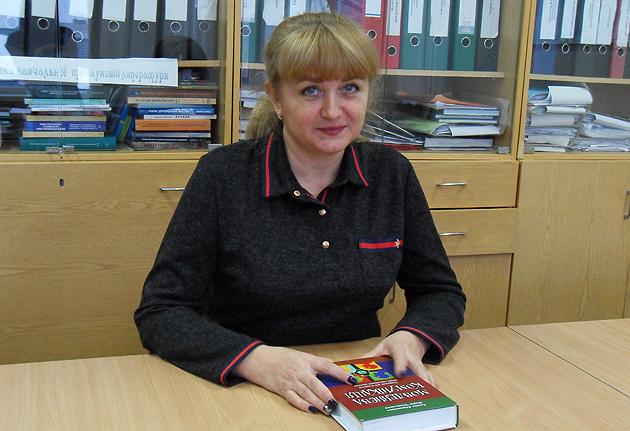 Галина Гримашевич