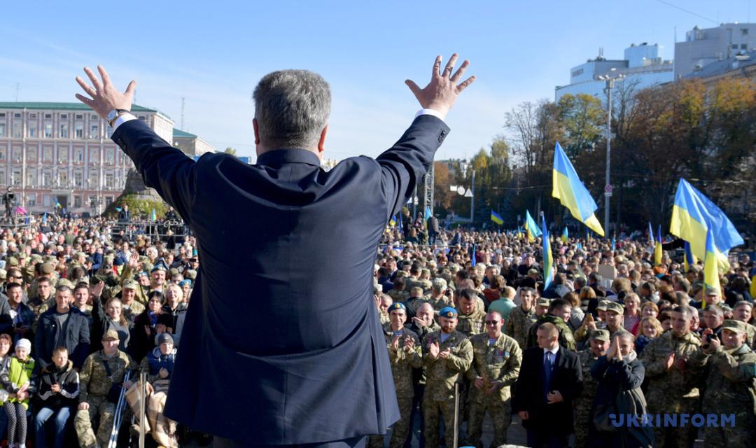 Фото: Микола Лазаренко