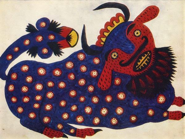 Синій бик, 1947 р.