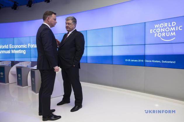 Петр Порошенко и Анджей Дуда во время Всемирного экономического форума в Давосе, 26 января 2018 года