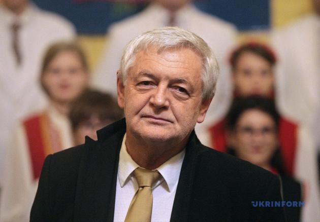 Ян Пекло