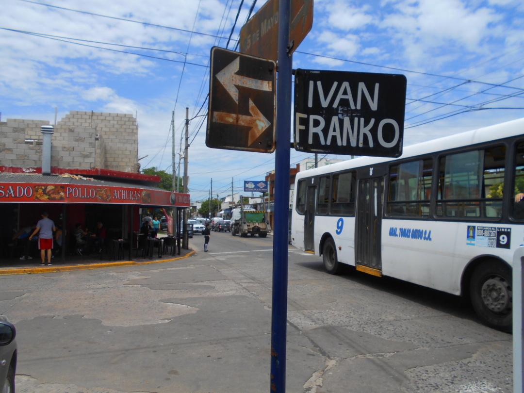 Аргентина, вулиця Івана Франка в м. Ланус (Великий Буенос-Айрес).