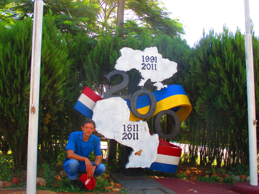 Памятник у Фрамі на честь 200-ліття нез Парагваю 20-річчя нез України