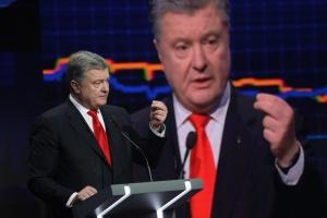 Вибори в Україні пройдуть чесно, а їх результати будуть захищені - Президент