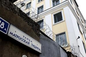 """Адвокат сказав, коли поранених моряків можуть перевести у """"Лефортово"""""""