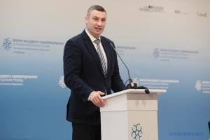 Міжнародні партнери України очікують проведення виборів без потрясінь - Кличко
