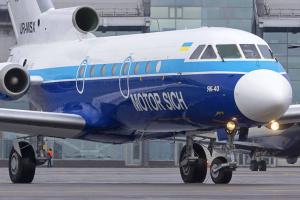 Пунктуальність українських авіакомпаній в серпні досягла 84%