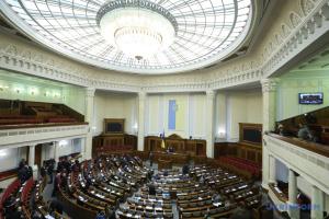 Gesetzesvorlage betreffs Übergangs der Glaubensgemeinden auf Rada-Tagesordnung